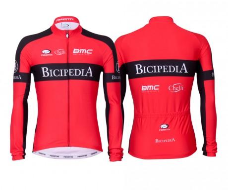 BICIPEDIA